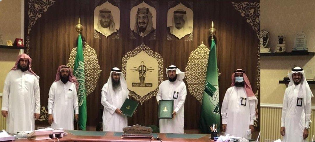 تدشين الشراكة مع الصندوق الخيري بجامعة الملك عبدالعزيز